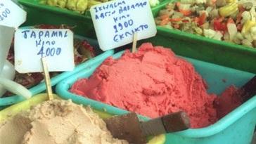 taramas